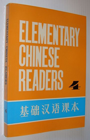 Image for Chinese Elementary Readers - Book Four (4)