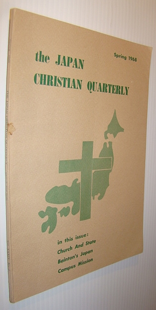 Image for The Japan Christian Quarterly - Spring 1968