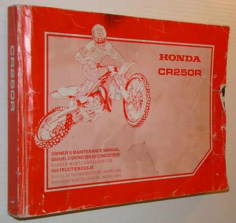 Image for Honda CR250R Owner's Maintenance Manual - Text in English, French, German, Dutch, Spanish and Italian [69KZ3670  00X69-KZ3-6700]