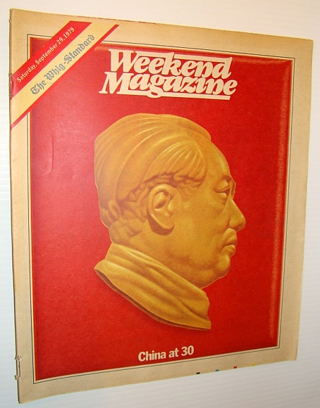 Image for Weekend Magazine, September 29, 1979 (Canadian Newspaper Supplement)  - China at 30