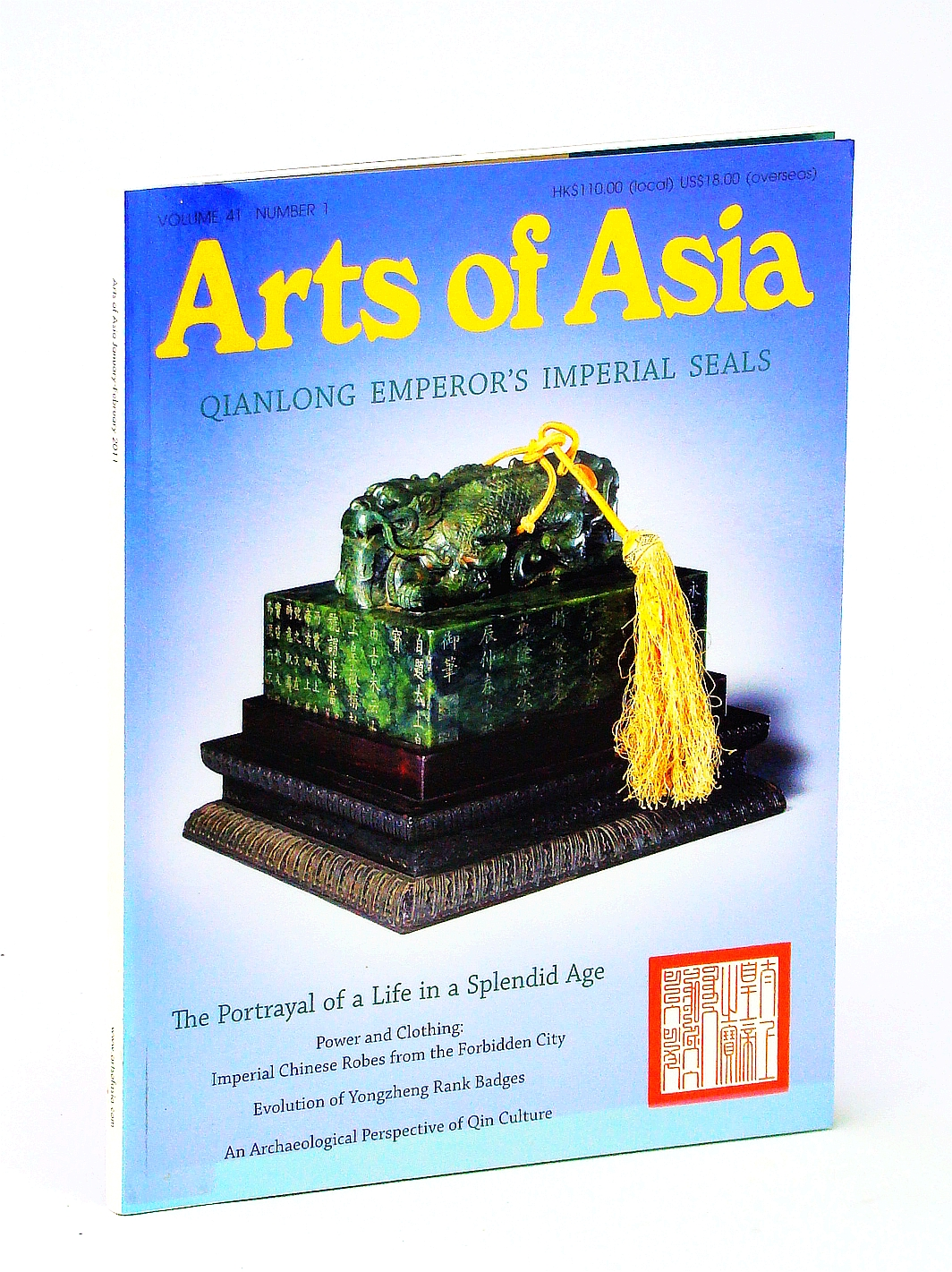 Image for Arts of Asia Magazine, Volume 41, Number 1, February [Feb.] 2011 - Qianlong Emperor's Imperial Seals