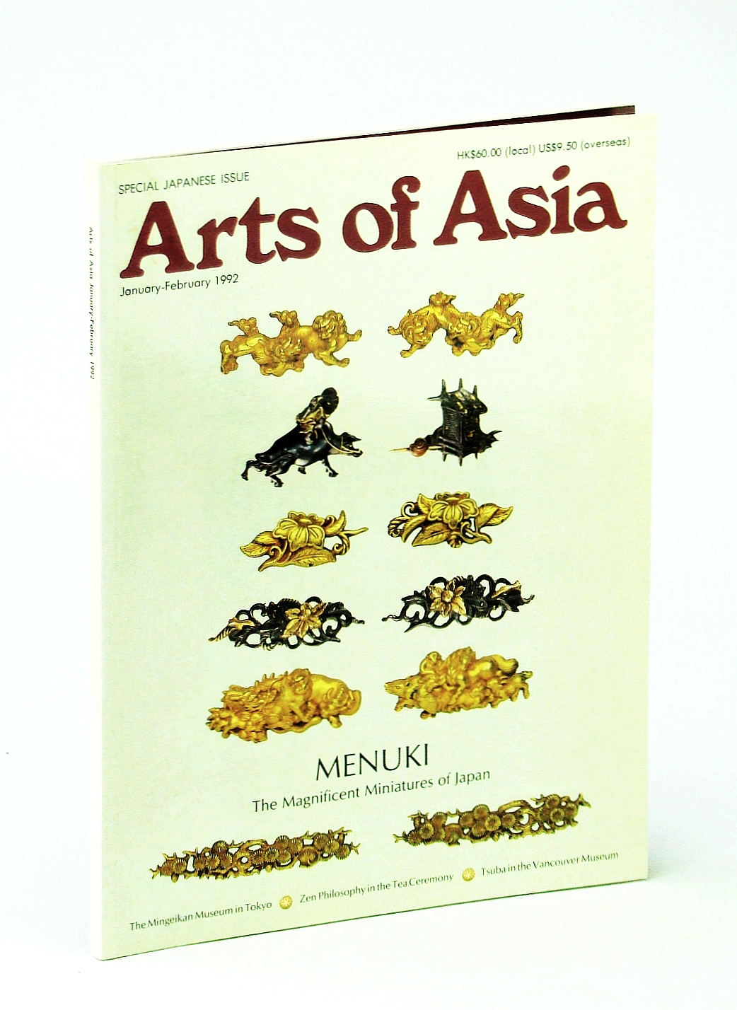 Image for Arts of Asia Magazine, Volume 22, Number 1, January [Jan.] - February [Feb.] 1992: Menuki - The Magnificent Miniatures of Japan