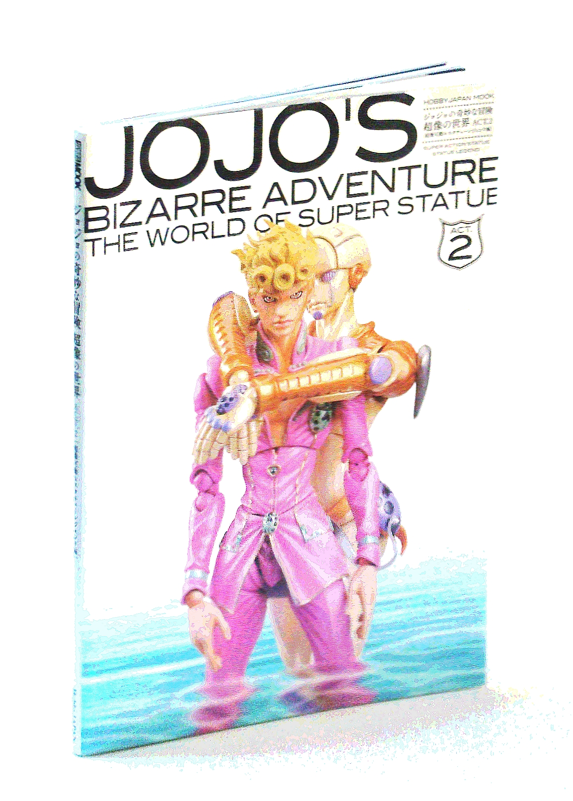 JoJo's Bizarre Adventure ~ The World of Super Statue ACT.2 Super Action Statue & Statue Legend Guide Book ~ (Hobby Japan Mook 511) [Japanese Edition] [JE]