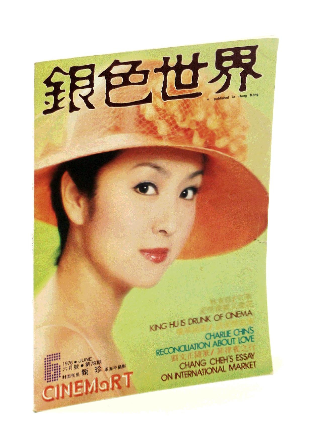 Image for Cinemart - The Most Authoritative Mandarin Movie Magazine, June 1976, No. 78