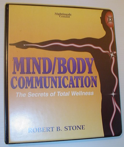 Image for Mind/Body Communication: The Secrets of Total Wellness *SIX AUDIO CASSETTE TAPES, BOOKLET AND CASE*