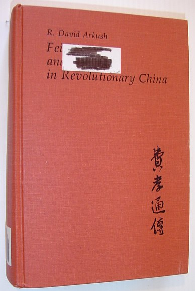 Image for Fei Xiaotong and Sociology in Revolutionary China (Harvard East Asian Monographs)